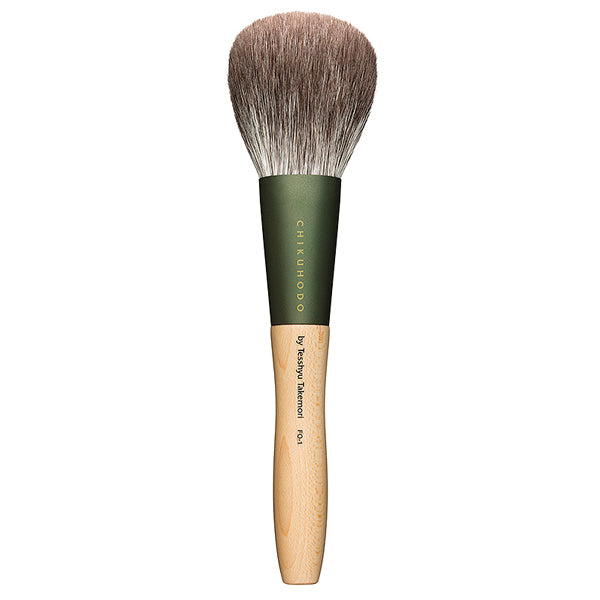 Chikuhodo FO-1 Powder Brush-Fude Beauty