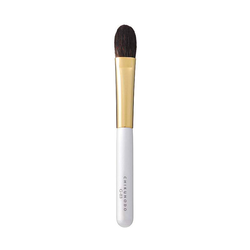 Chikuhodo G-3 Eyeshadow Brush, G Series-Fude Beauty