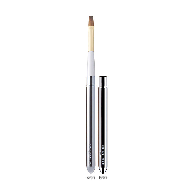 Chikuhodo G-7 Lip Brush, G Series-Fude Beauty