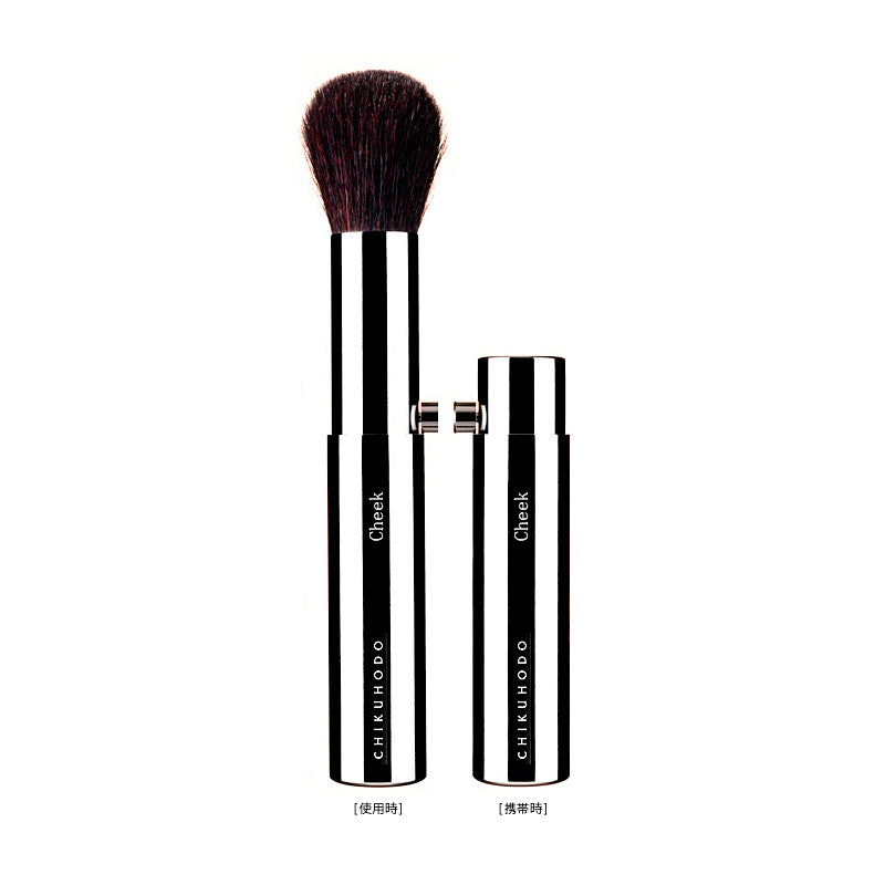 Chikuhodo K-2 Cheek Brush, K Series-Fude Beauty