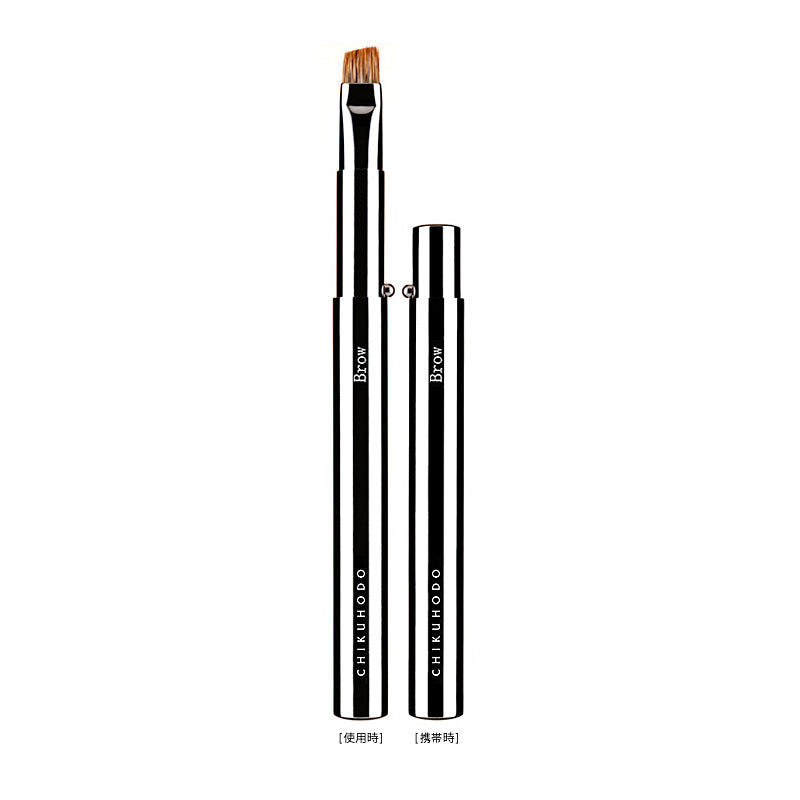 Chikuhodo K-4 Eyebrow Brush, K Series-Fude Beauty
