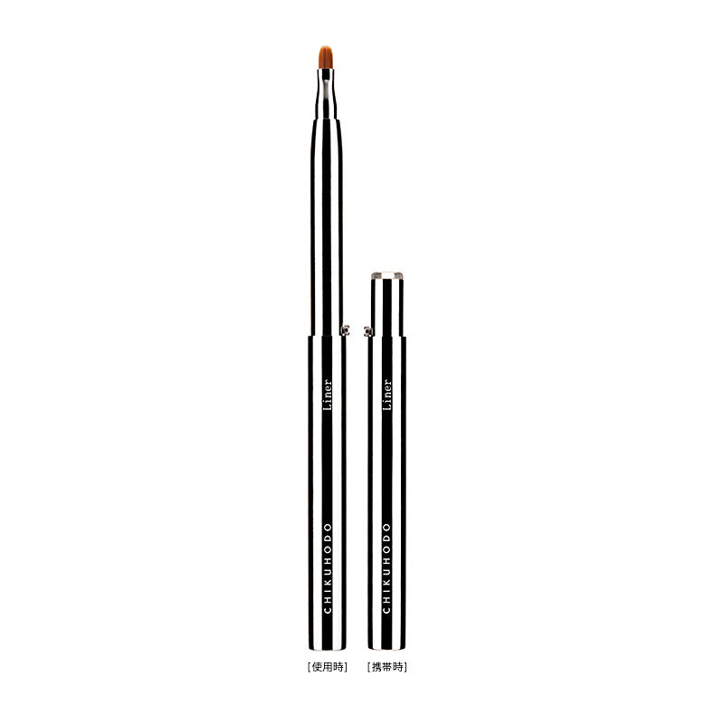 Chikuhodo K-5 Liner Brush, K Series-Fude Beauty
