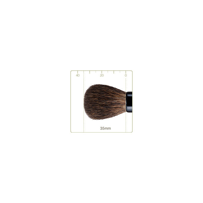 "Chikuhodo Kazan Cheek Brush (KZ-4), Homare ""Honor"" Series-Fude Beauty"