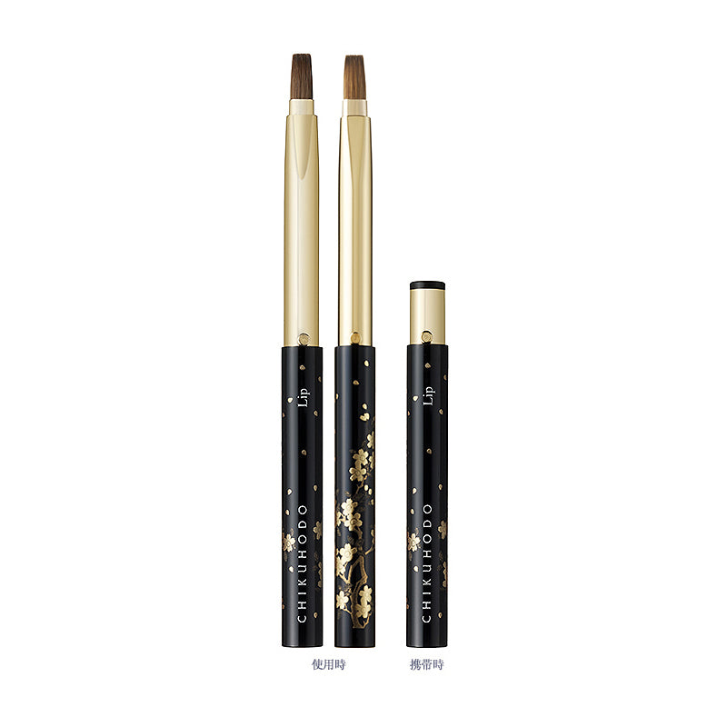 Chikuhodo BR-8 Makie portable brushes 3-piece Gift set