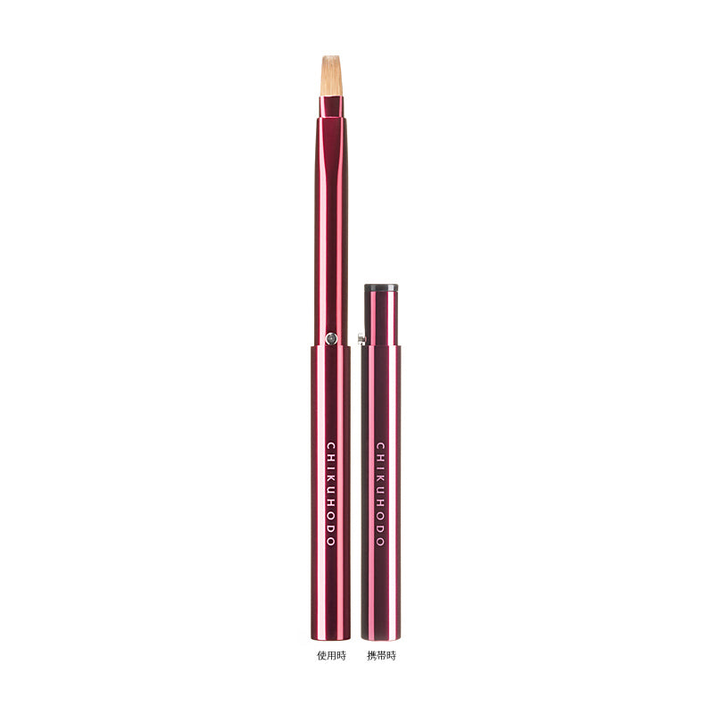 Chikuhodo PS-7 Lip Brush, Passion Series-Fude Beauty