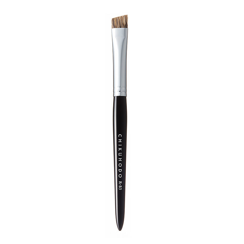 Chikuhodo Brow Brush, Regular Series (R-B5 Black, RR-B5 Red)-Fude Beauty