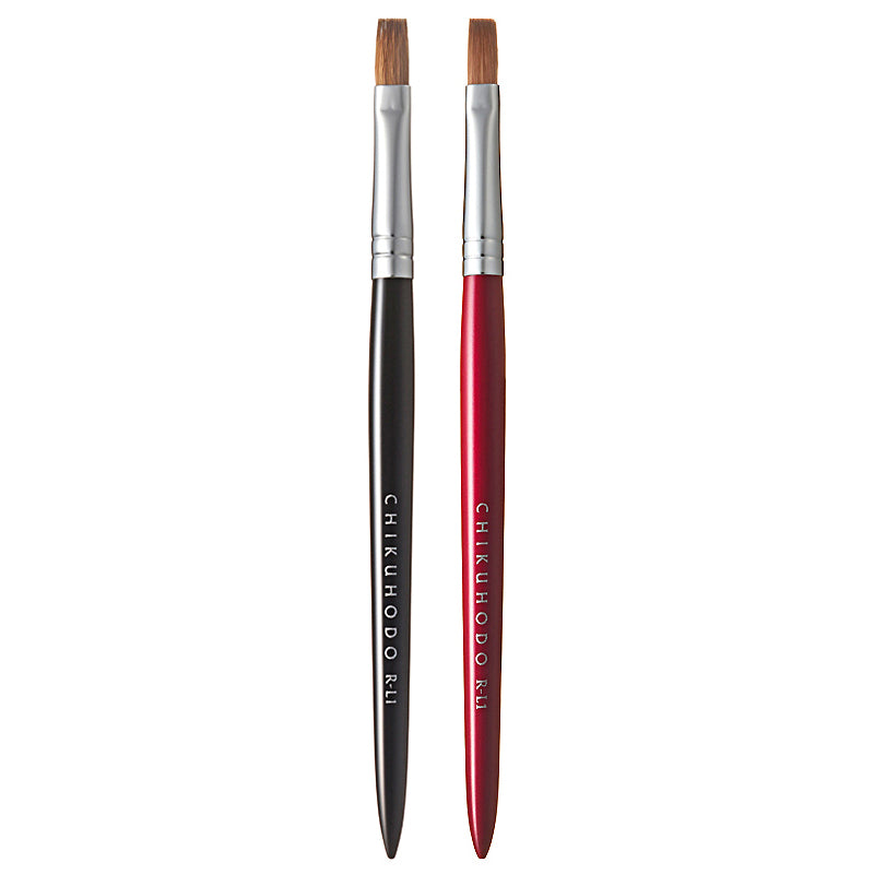 Chikuhodo Lip Brush, RR-Series (R-L1 Black, RR-L1 Red)