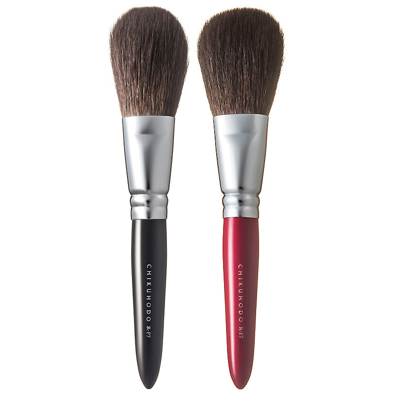Chikuhodo Powder Brush, Regular Series (R-P7 Black, RR-P7 Red)