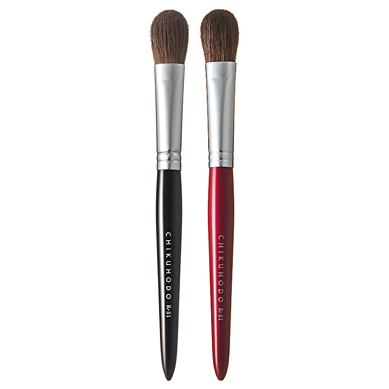 Chikuhodo Eyeshadow Brush, Regular Series (R-S1 Black, RR-S1 Red)
