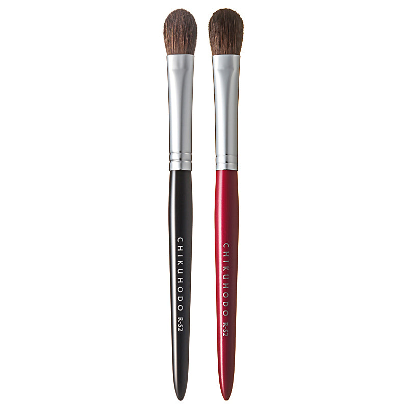 Chikuhodo Eyeshadow Brush, Regular Series (R-S2 Black, RR-S2 Red)-Fude Beauty