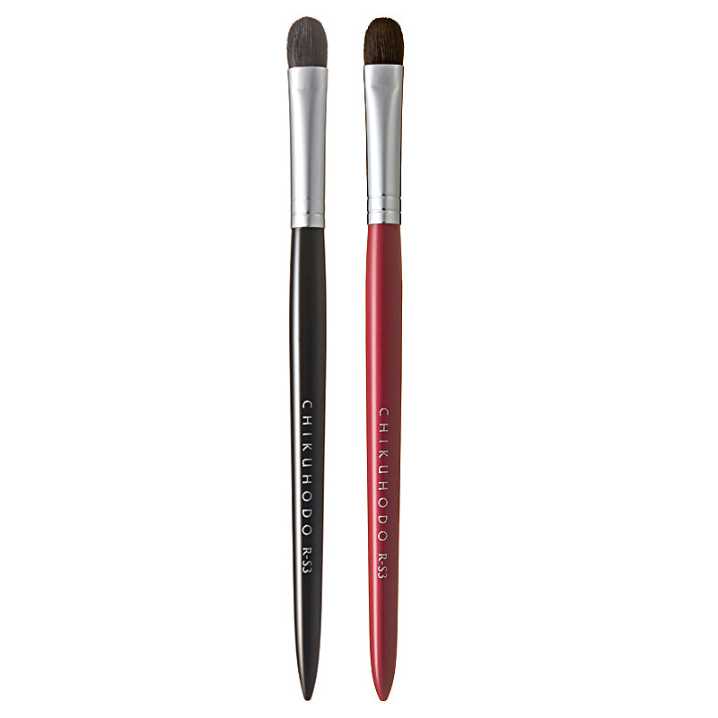 Chikuhodo Eyeshadow Brush, Regular Series (R-S3 Black, RR-S3 Red)