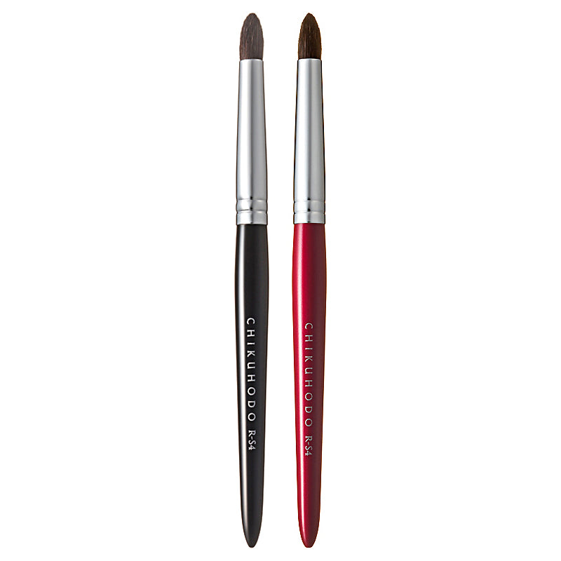 Chikuhodo Eyeshadow Brush, Regular Series (R-S4 Black, RR-S4 Red)