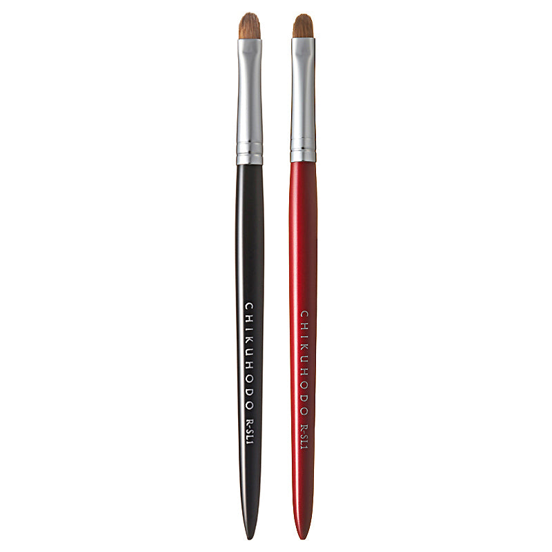 Chikuhodo Shadow-Liner Brush, Regular Series (R-SL1 Black, RR-SL1 Red)