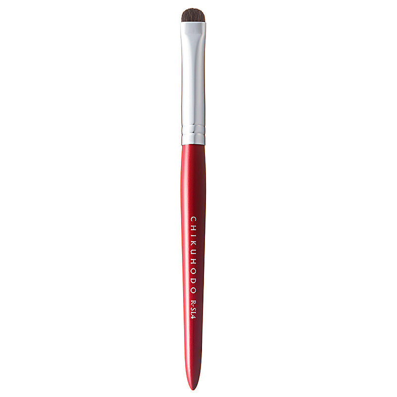 Chikuhodo Shadow-Liner Brush (R-SL4 Black, RR-SL4 Red)-Fude Beauty