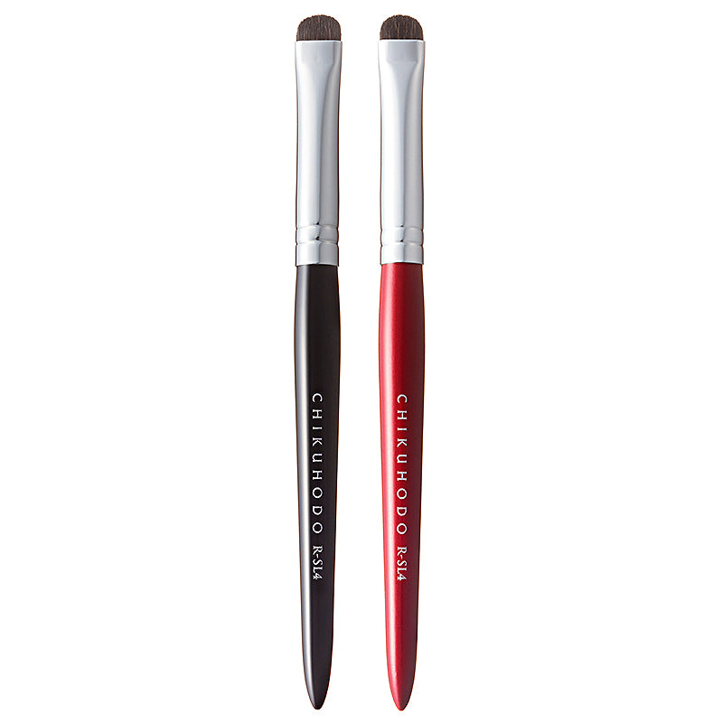 Chikuhodo Shadow-Liner Brush (R-SL4 Black, RR-SL4 Red)