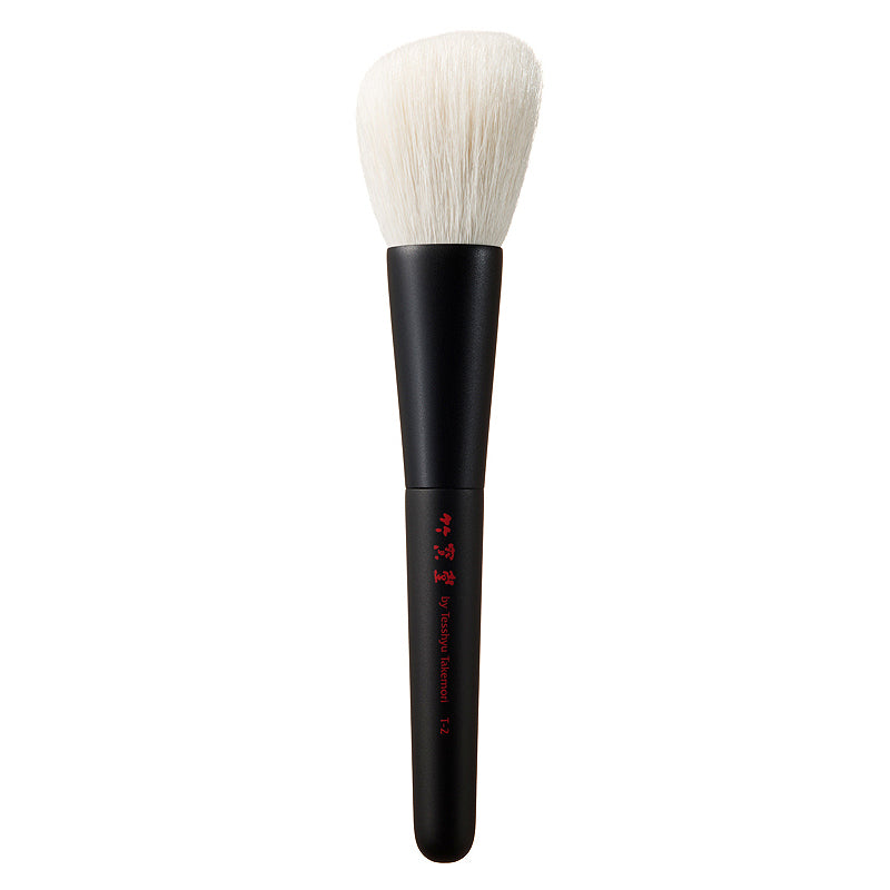 Chikuhodo T-2 Powder Brush, Takumi Series-Fude Beauty