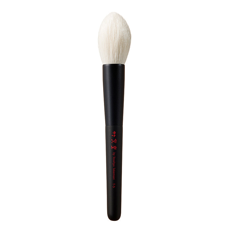 Chikuhodo T-5 Highlight Brush, Takumi Series-Fude Beauty