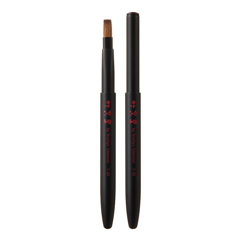 Chikuhodo T-10 Lip Brush, Takumi Series-Fude Beauty