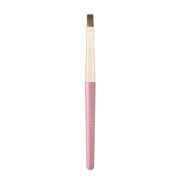 Chikuhodo Collection 2020 'BIJOU' Makeup Brush Set (LIMITED)-Fude Beauty
