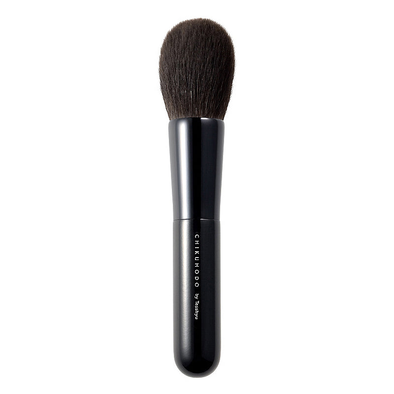 Chikuhodo Z Series 4-Piece Makeup Brush Set-Fude Beauty