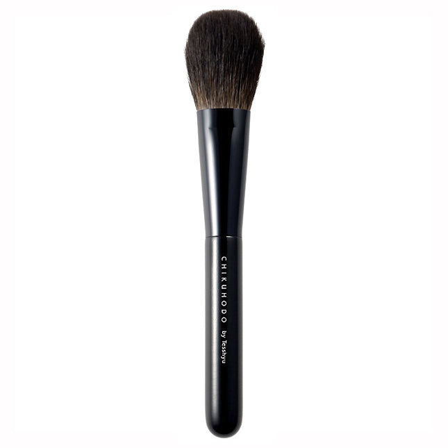 Chikuhodo Z Series 6-Piece Makeup Brush Set-Fude Beauty