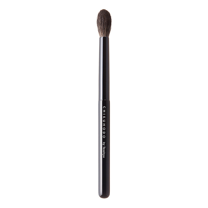 Chikuhodo Z Series 10-Piece Makeup Brush Set S-Z-10