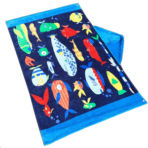Boys Hooded Undersea Fish Beach Towel