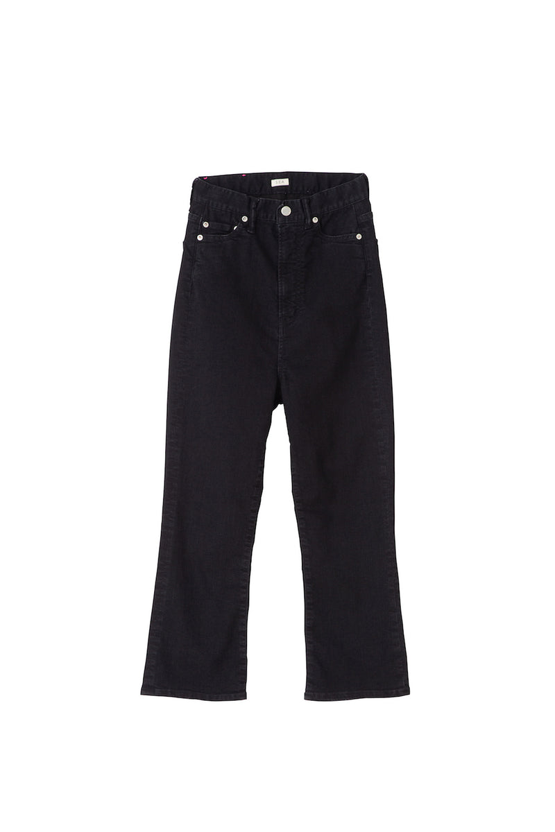 SEA Vintage High-rise Slim Cropped Flare Denim Pants