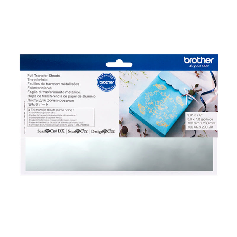 Brother ScanNCut | Foil Transfer Sheets - Silver