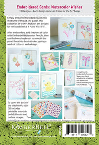 Kimberbell Designs |  Embroidered Cards: Watercolor Wishes - Machine Embroidery