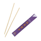 DISPOSABLE BAMBOO CHOPSTICKS CIBOWARES BRAND, 228 mm Case of 1000