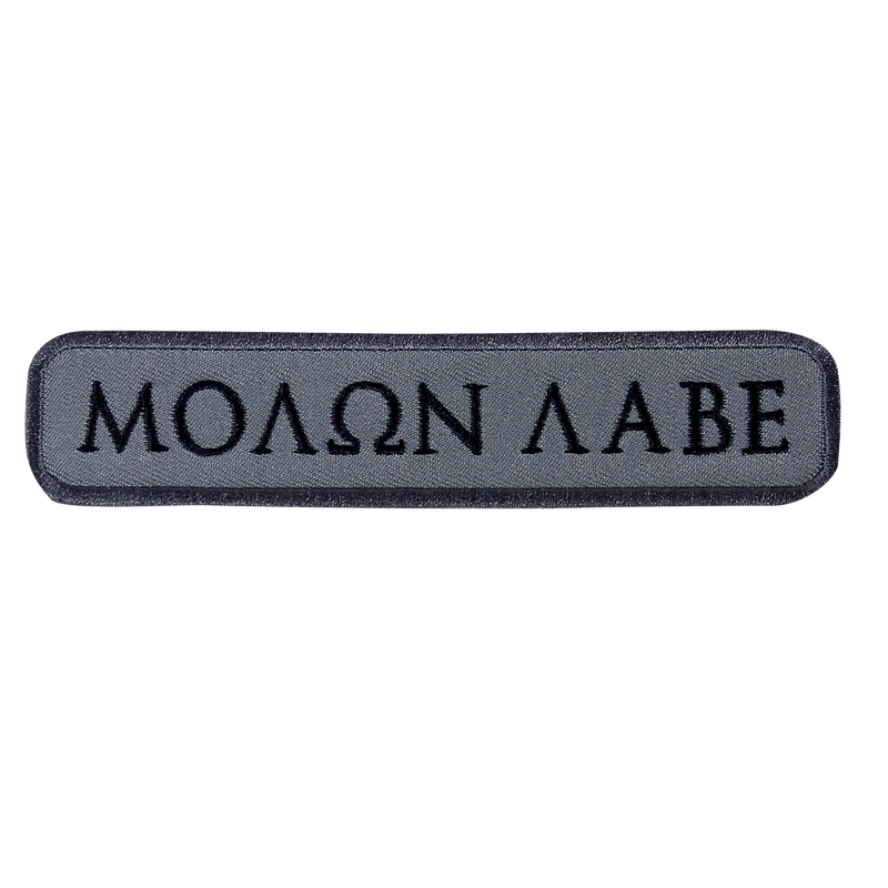 MG Morale Tape - Molan Labe