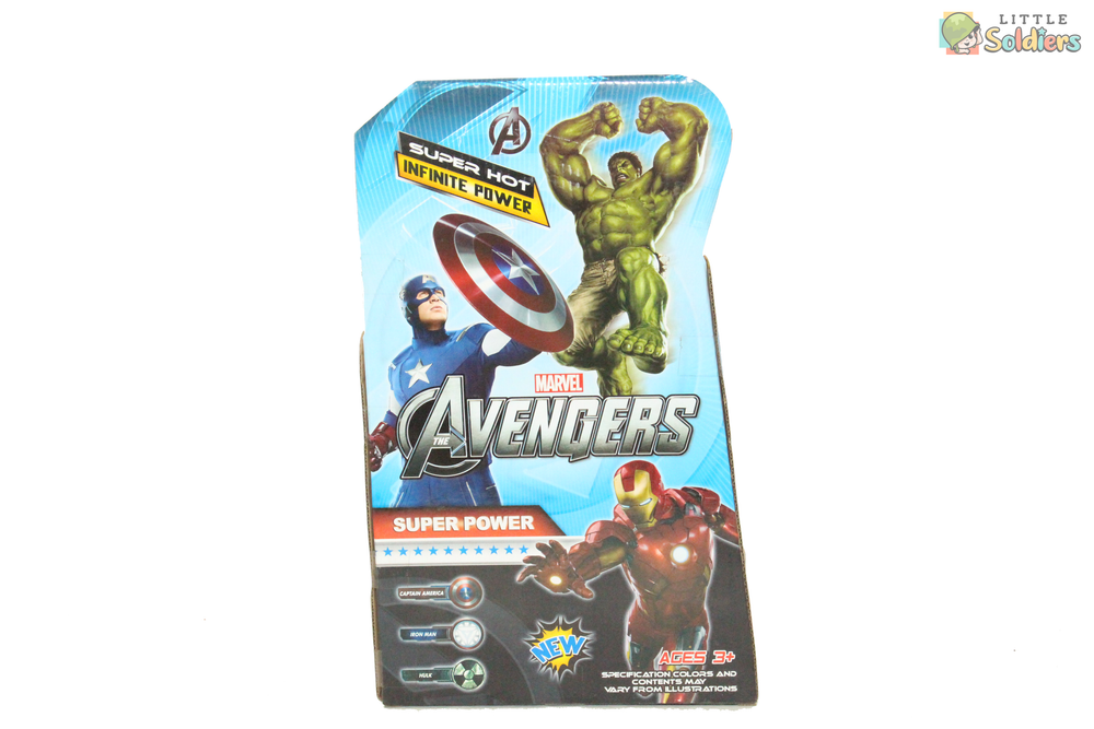 Marvel Avengers | Little Soldiers