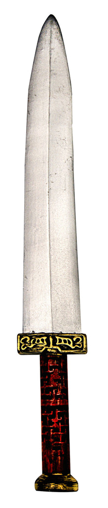 Medieval Straight Sword - 31 inch