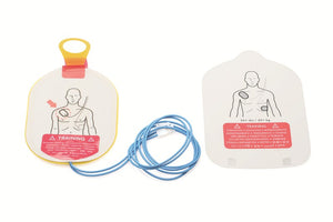 AED Training Pads (for HS1) [No plastic case]