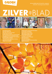 Zilverblad (Groen Plus magazine)