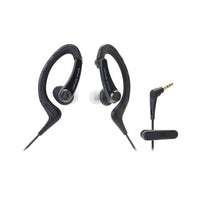 Audio-Technica ATH-SPORT1 SonicSport® In-ear Headphones - Audio46