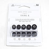 Final Audio - Black Silicon Eartips for E Series (Discontinued, see description for newer edition)