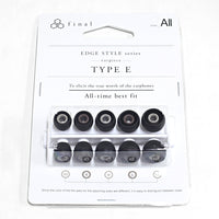 Final Audio - Black Silicon Eartips for E Series