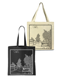 OWEL : Self-Titled Tote