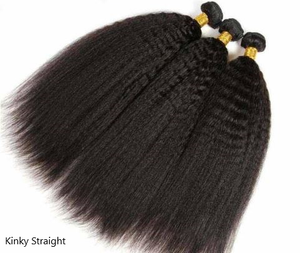 Brazilian Kinky Straight Bundle - Exotic Hair Shop