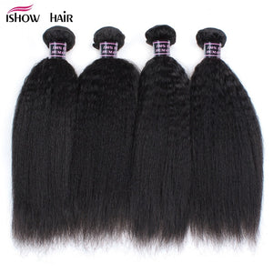 4 Brazilian Yaki Straight Bundles - Exotic Hair Shop