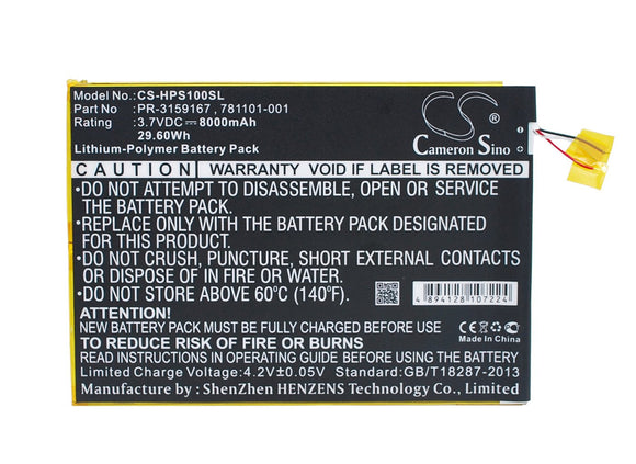 8000mAh / 29.60Wh Battery For HP 2201, Slate 10 Plus,