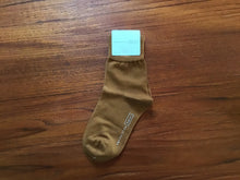 Load image into Gallery viewer, Trouser Crew Socks