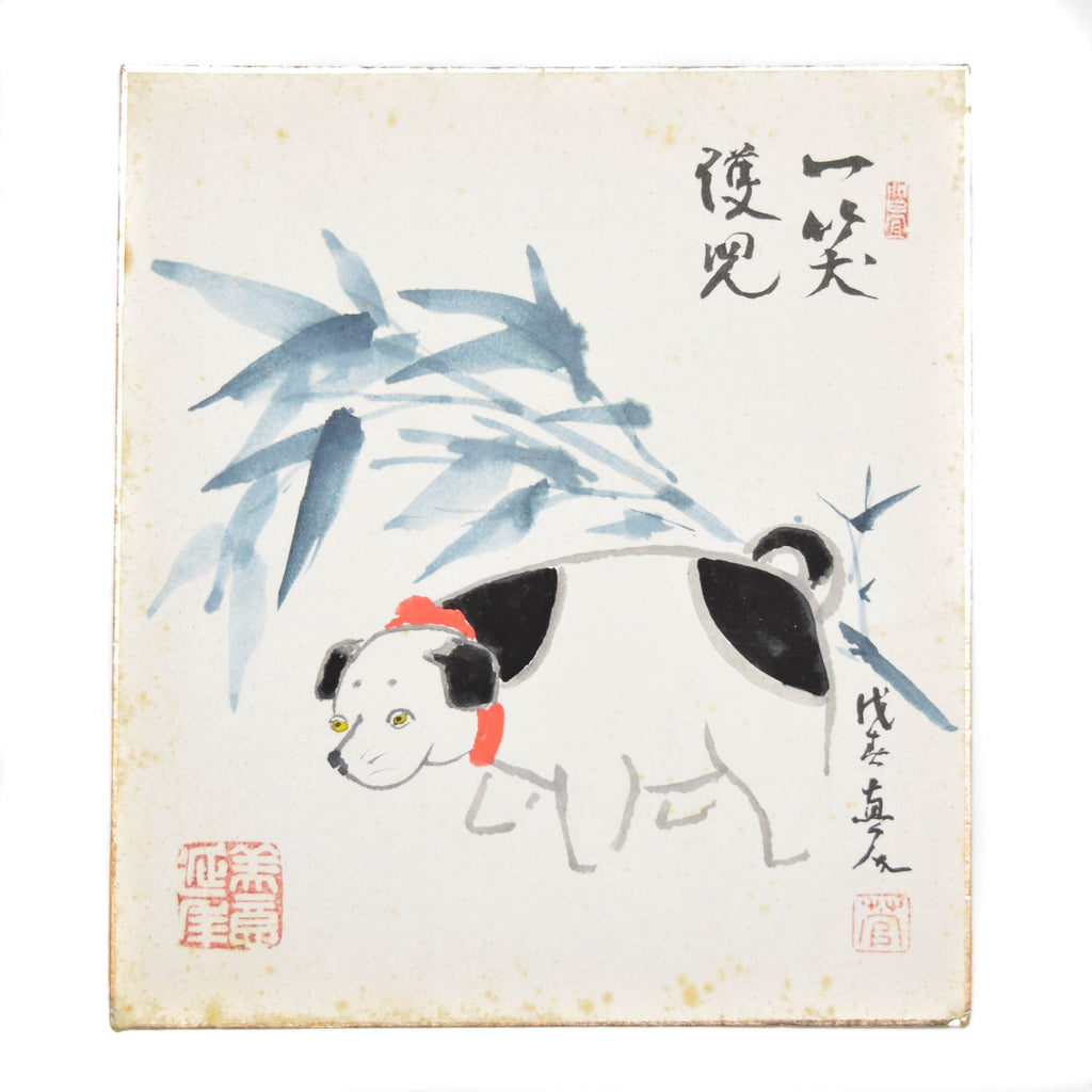 Spotted Dog Japanese Shikishi Watercolor Painting