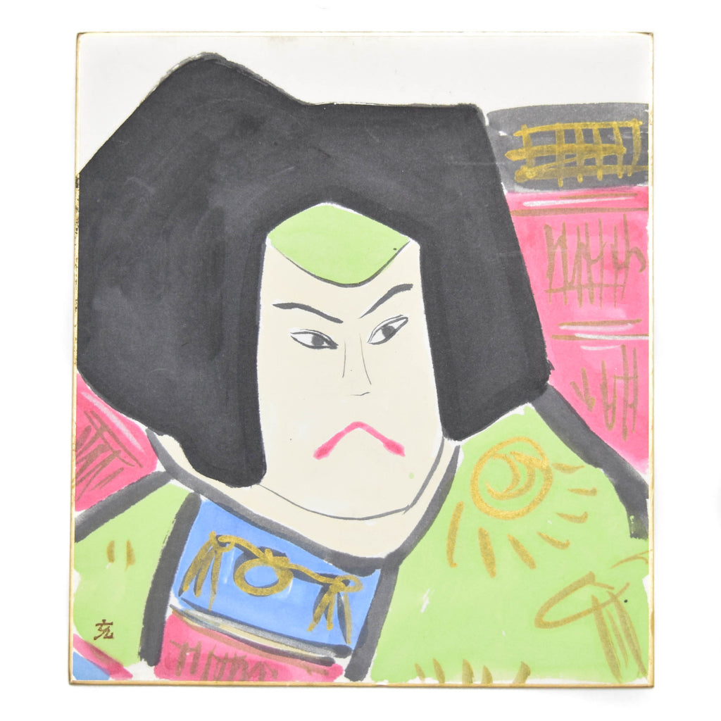 Momma Japanese Shikishi Watercolor Painting