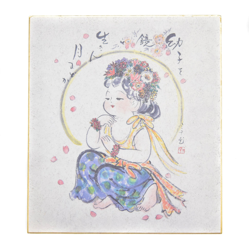 Little Goddess Japanese Shikishi Watercolor Painting