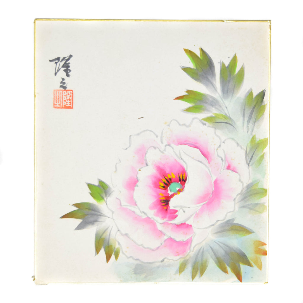Peony Japanese Shikishi Watercolor Painting