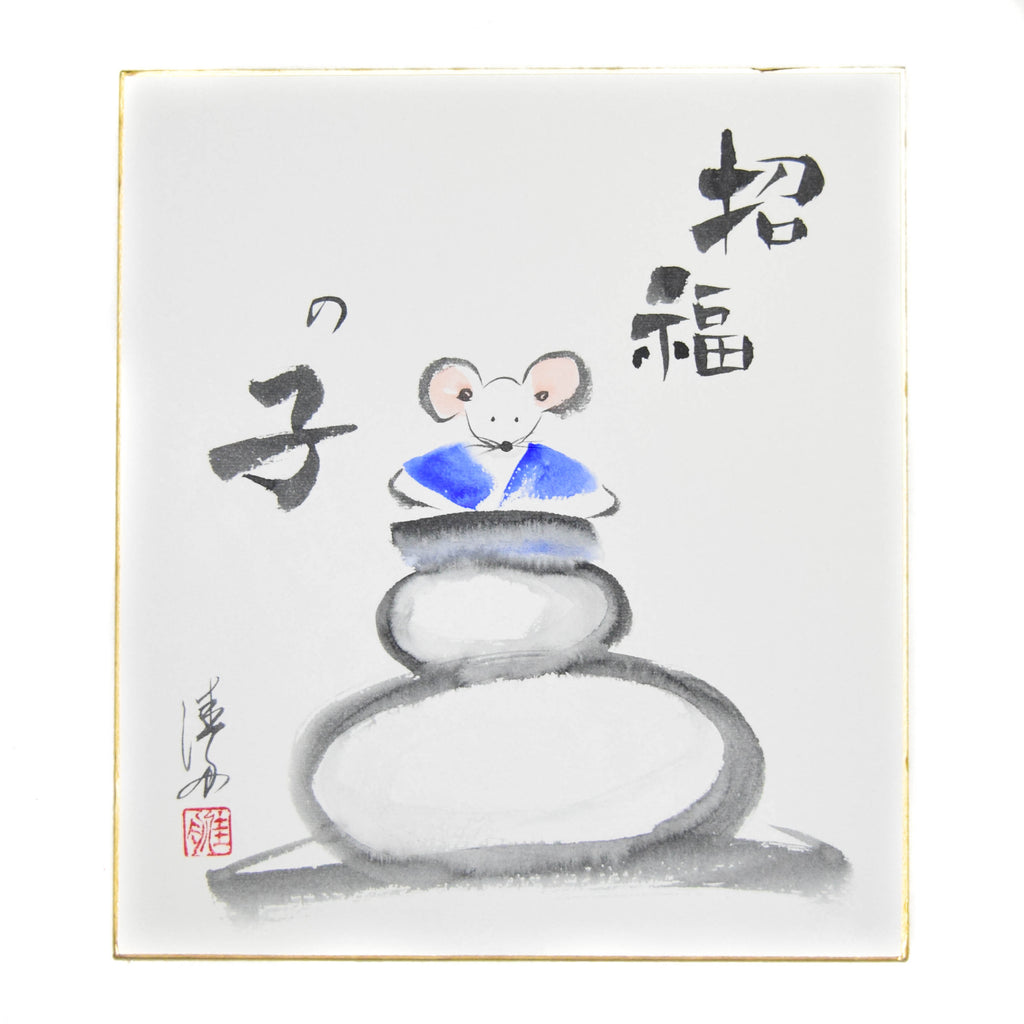 Machi the Mouse Japanese Shikishi Watercolor Painting