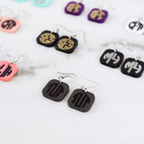 Monogram Ava Earrings